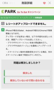 shun's article picture - question