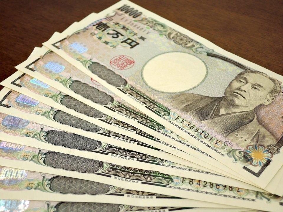 shun's article picture - 100,000yen