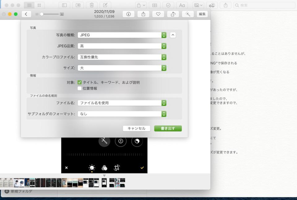shun's article picture - mac 2