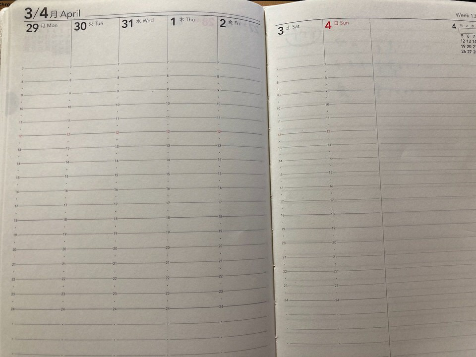 shun's article picture - my schedule book