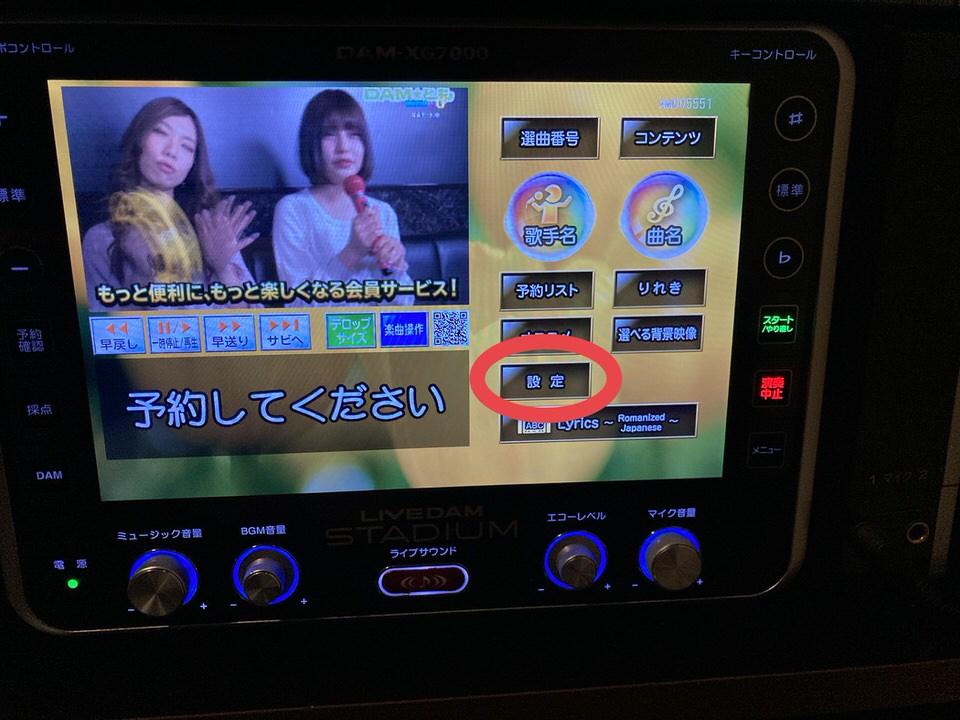 shun's article picture - karaoke 5