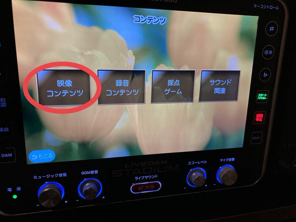 shun's article picture - karaoke 3