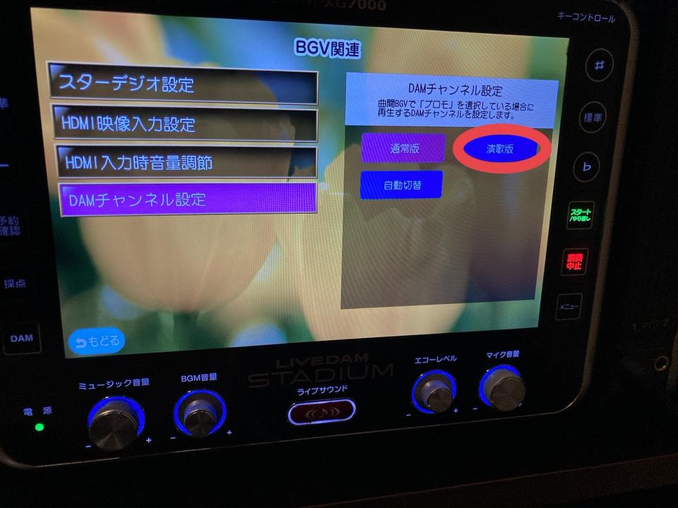 shun's article picture - karaoke7